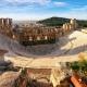 Teatro dell'Acropoli ad Atene
